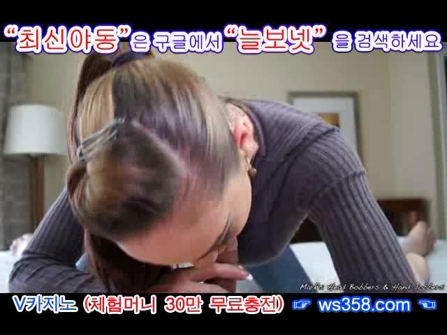 seo_서양야동 쌔끈하게 해주는 그녀