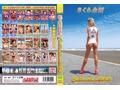 【さくら企画DL】さくら企画コレクション2013